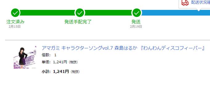 f:id:SeisoSakuya:20200219210820p:plain