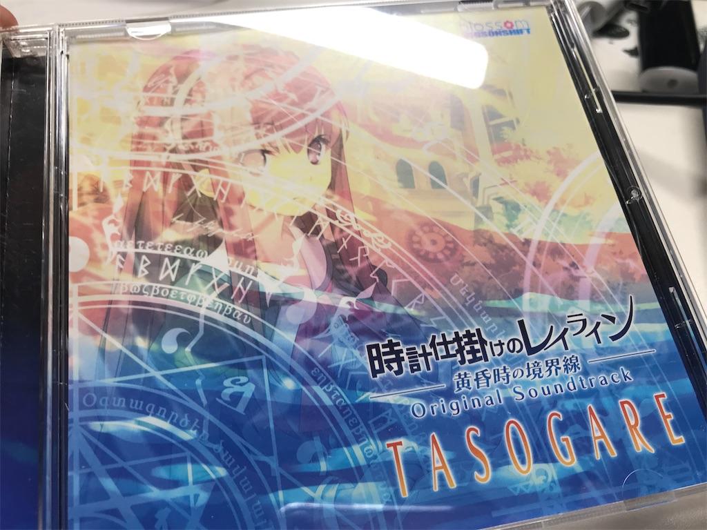 f:id:SeisoSakuya:20200220200538j:image