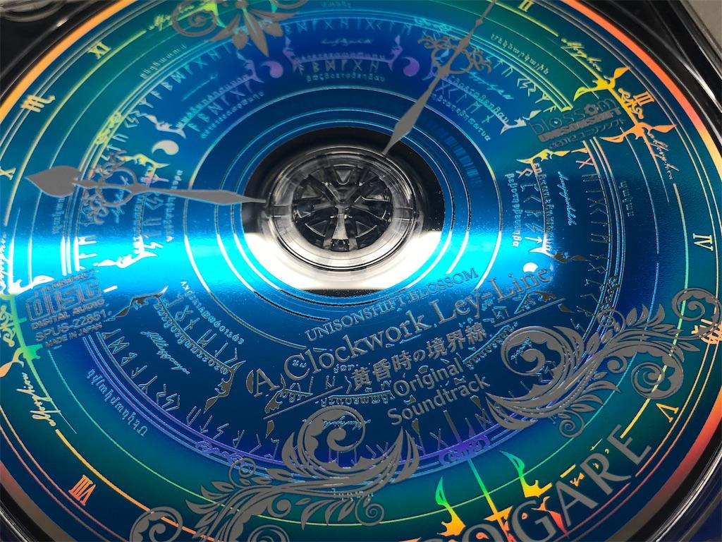 f:id:SeisoSakuya:20200220200541j:image