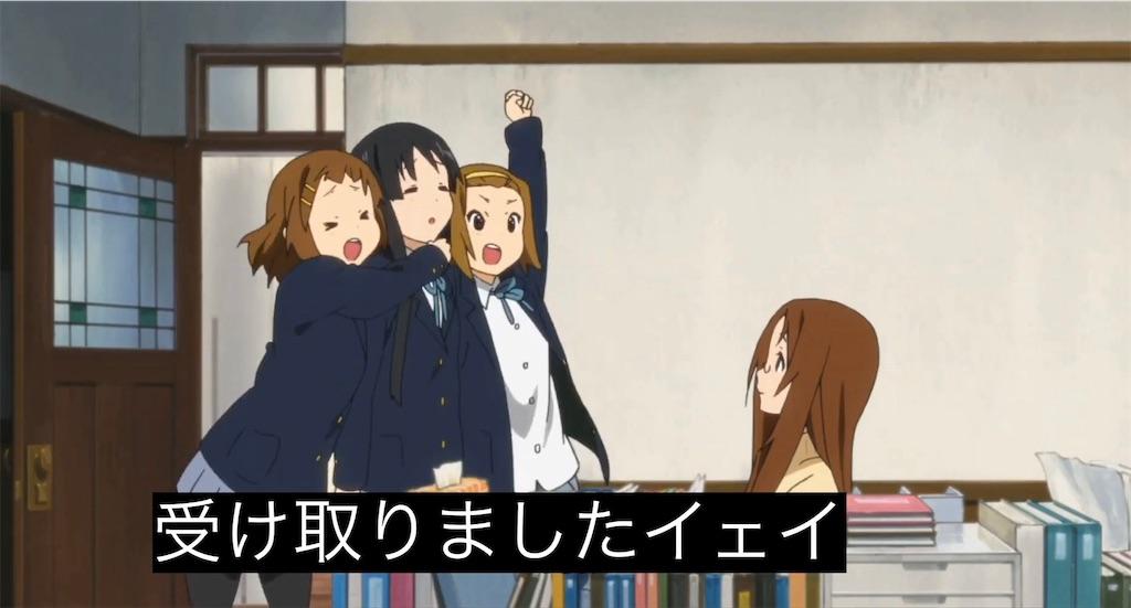 f:id:SeisoSakuya:20200220200551j:image