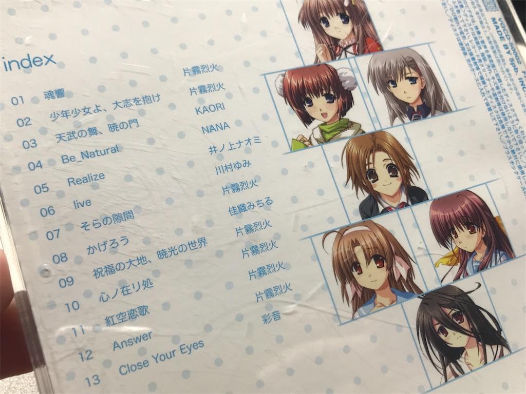 f:id:SeisoSakuya:20200220200609j:image