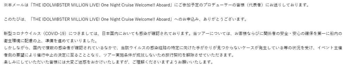 f:id:SeisoSakuya:20200221172334p:plain