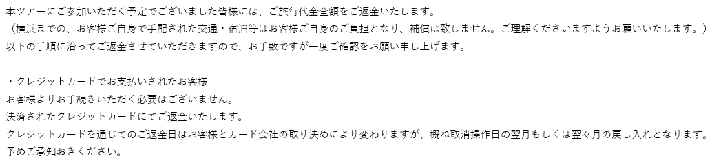 f:id:SeisoSakuya:20200221172447p:plain