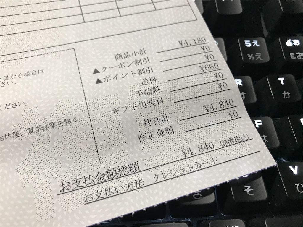 f:id:SeisoSakuya:20200226181031j:image