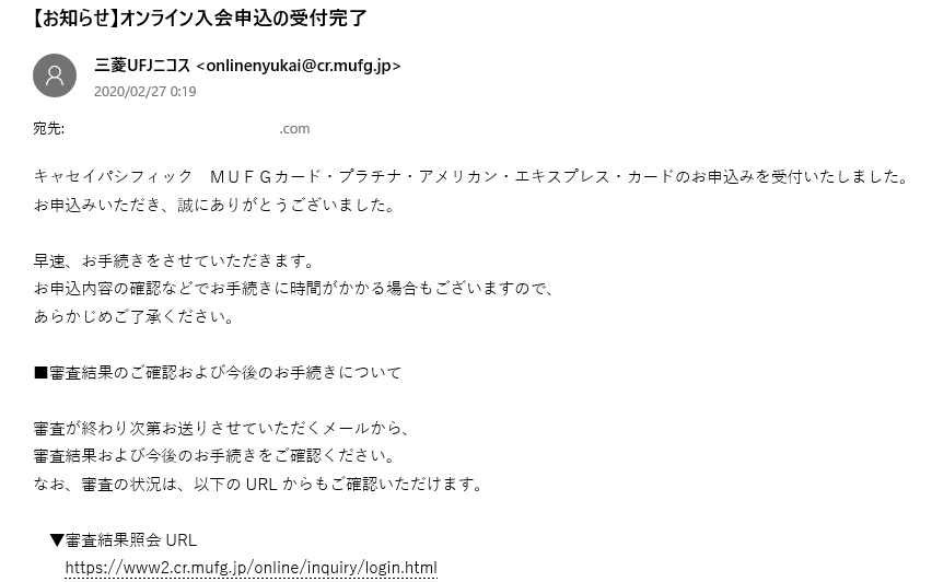 f:id:SeisoSakuya:20200302184048p:plain
