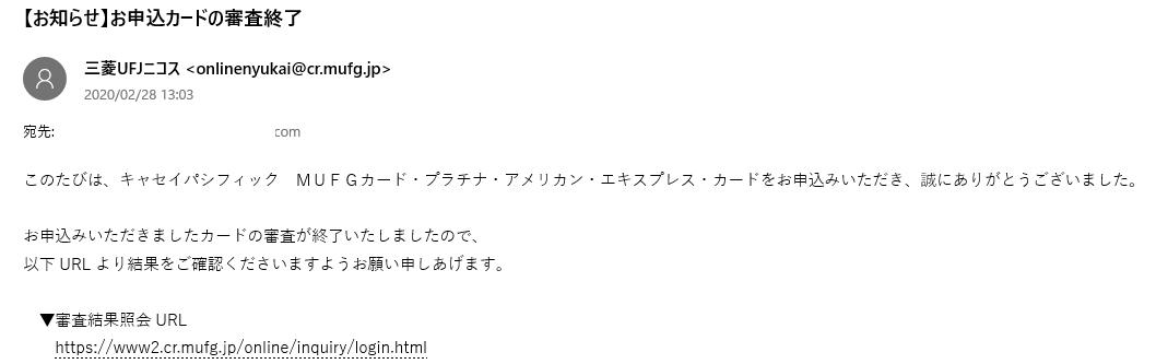 f:id:SeisoSakuya:20200302184218p:plain
