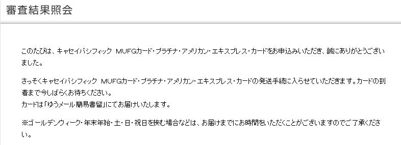 f:id:SeisoSakuya:20200302184504p:plain