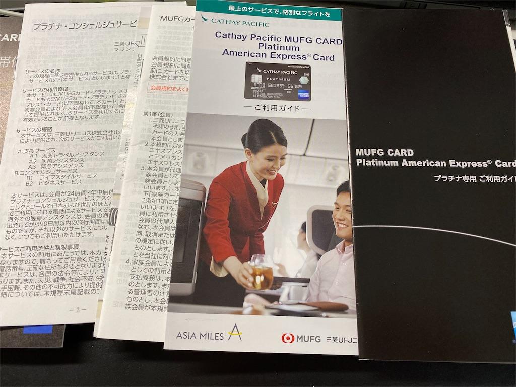 f:id:SeisoSakuya:20200308190959j:image