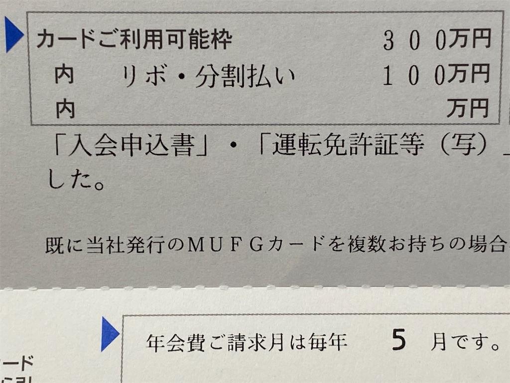 f:id:SeisoSakuya:20200308191004j:image