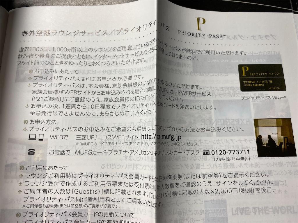 f:id:SeisoSakuya:20200308191339j:image