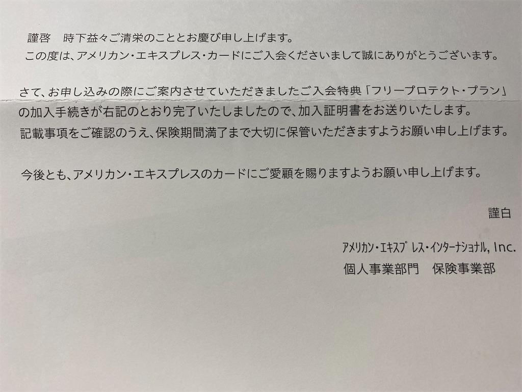 f:id:SeisoSakuya:20200308191454j:plain