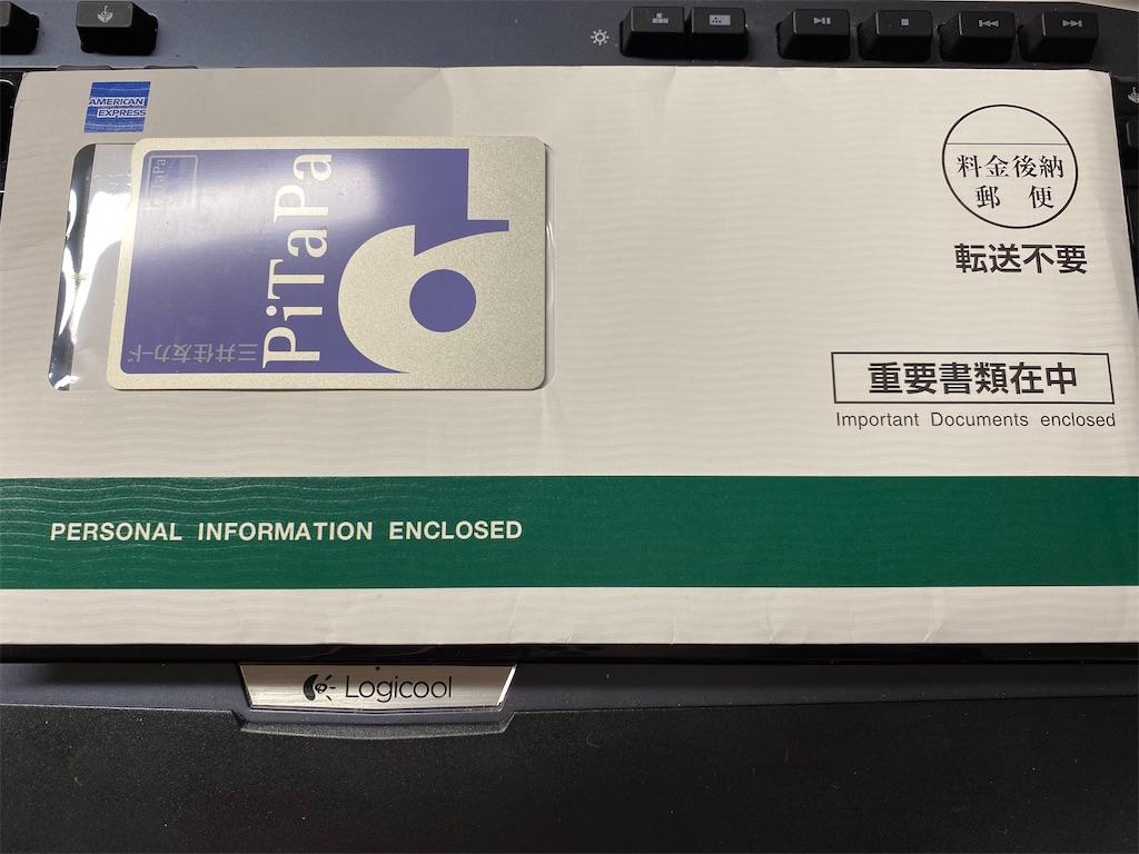 f:id:SeisoSakuya:20200308191503j:plain