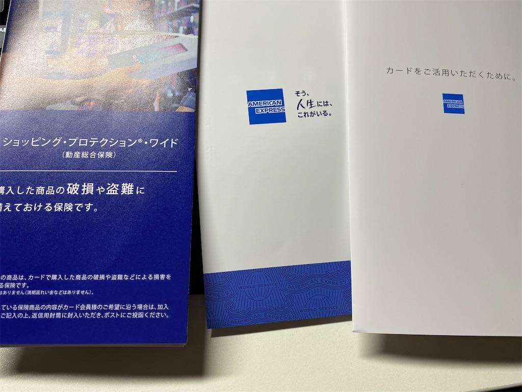 f:id:SeisoSakuya:20200309205011j:image
