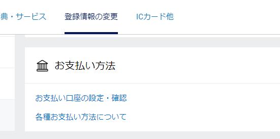 f:id:SeisoSakuya:20200309205711p:plain