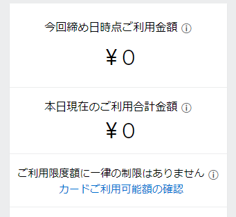 f:id:SeisoSakuya:20200309205815p:plain