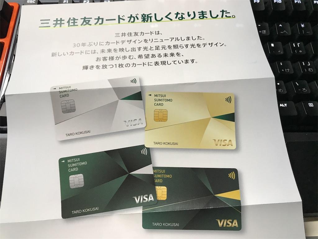 f:id:SeisoSakuya:20200312190356j:image