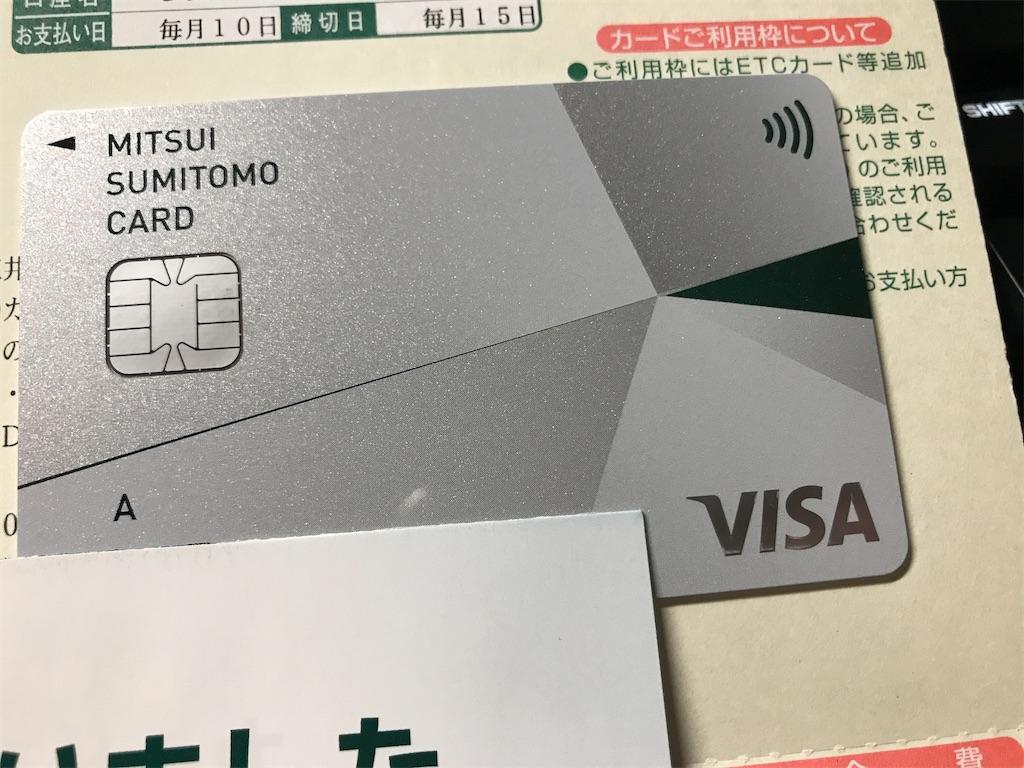 f:id:SeisoSakuya:20200312190413j:image