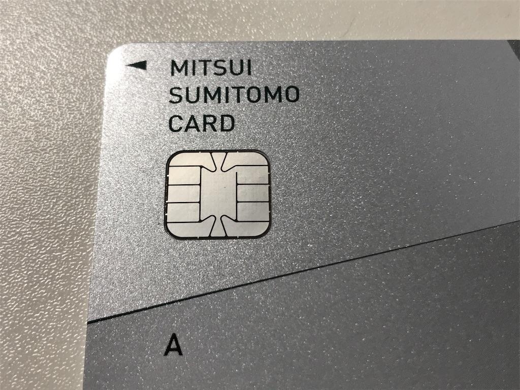 f:id:SeisoSakuya:20200312190423j:image