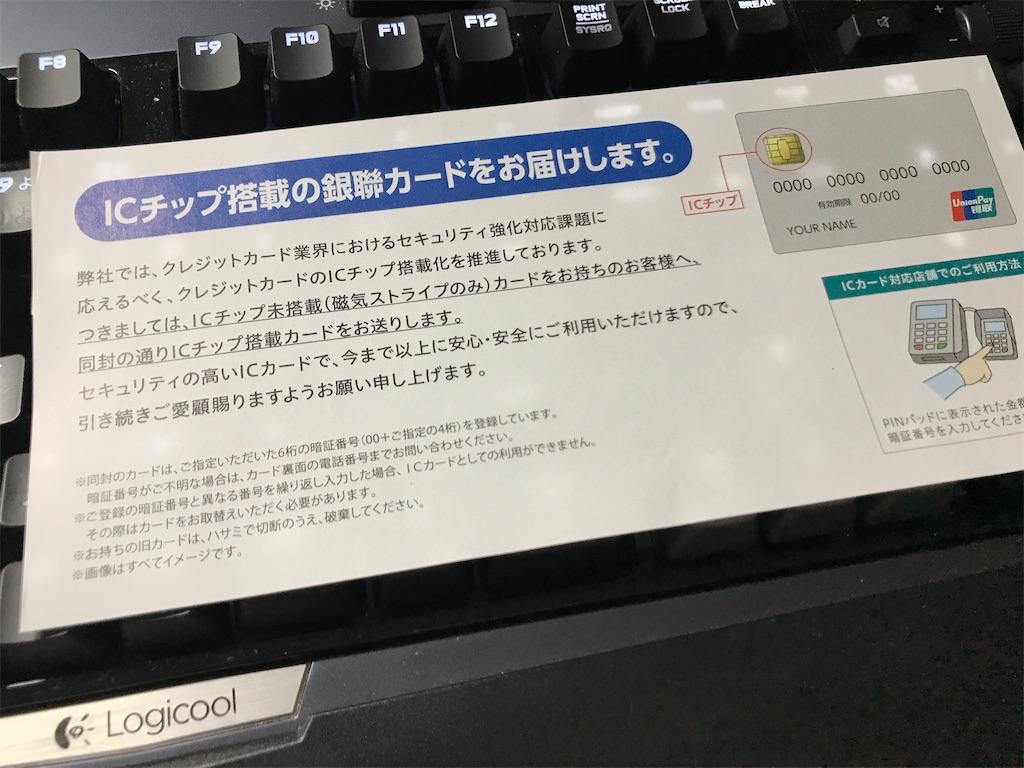 f:id:SeisoSakuya:20200314175327j:image