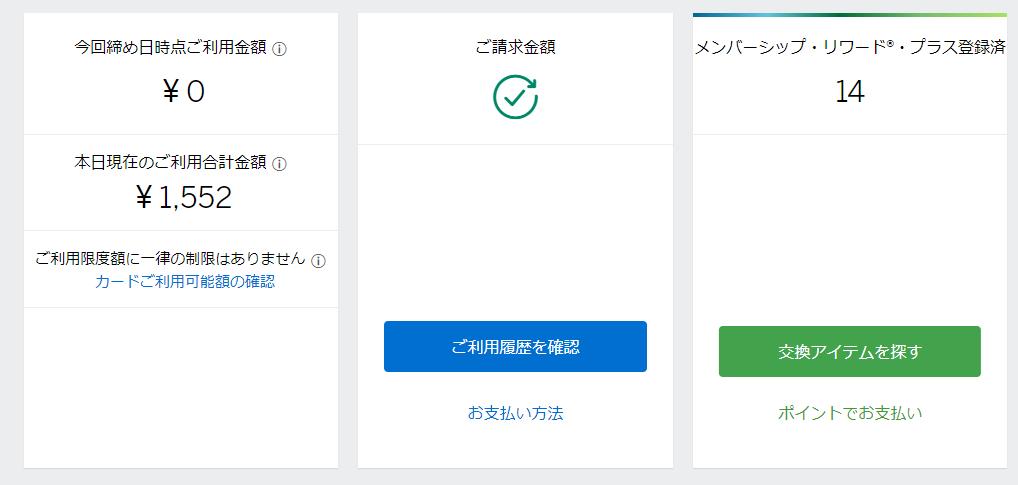 f:id:SeisoSakuya:20200315170005p:plain