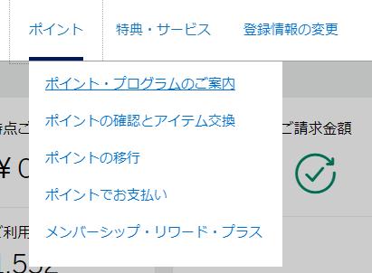 f:id:SeisoSakuya:20200315170308p:plain