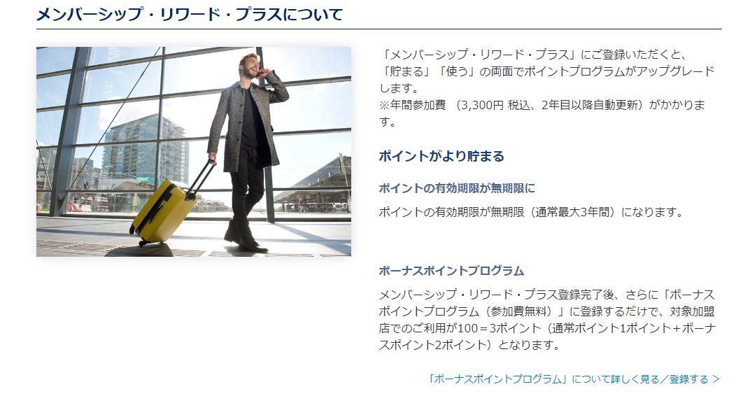 f:id:SeisoSakuya:20200315170653p:plain