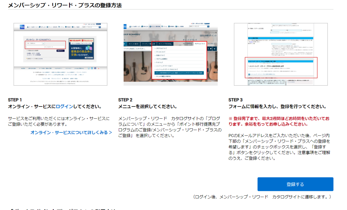 f:id:SeisoSakuya:20200315170816p:plain