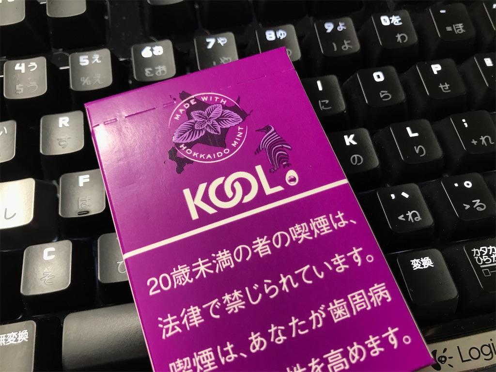 f:id:SeisoSakuya:20200316171419j:image