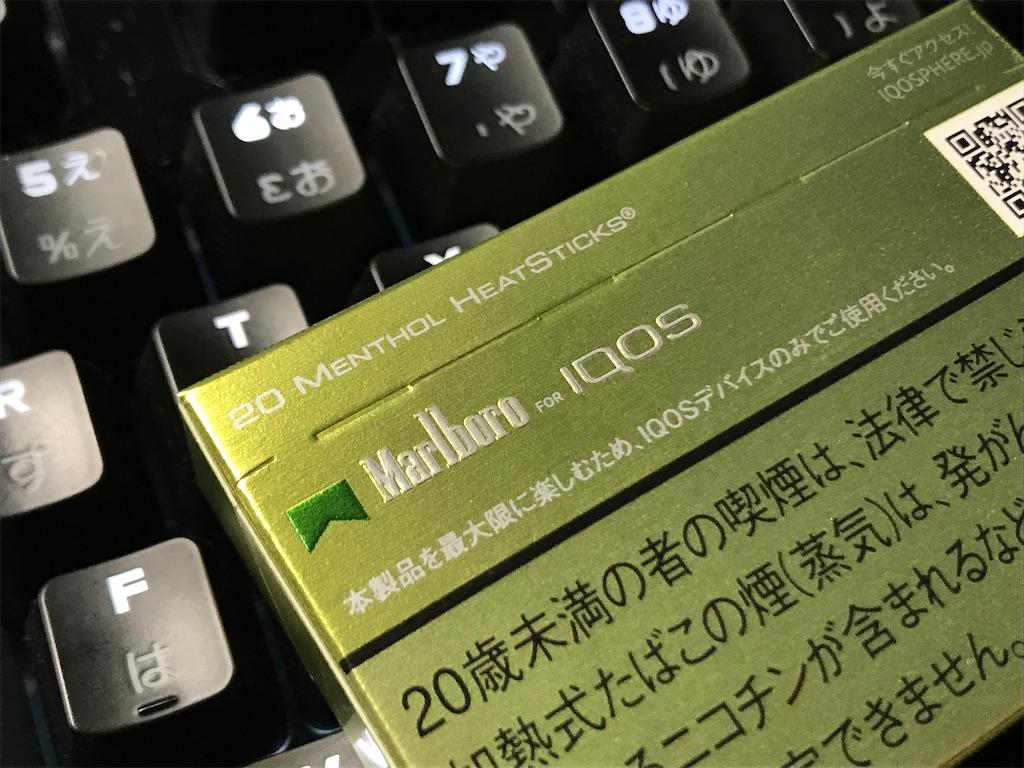 f:id:SeisoSakuya:20200316185804j:image