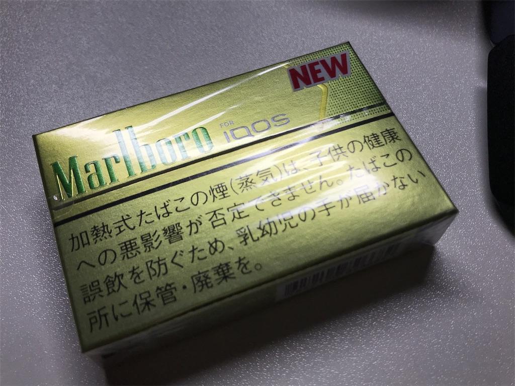 f:id:SeisoSakuya:20200316185820j:image