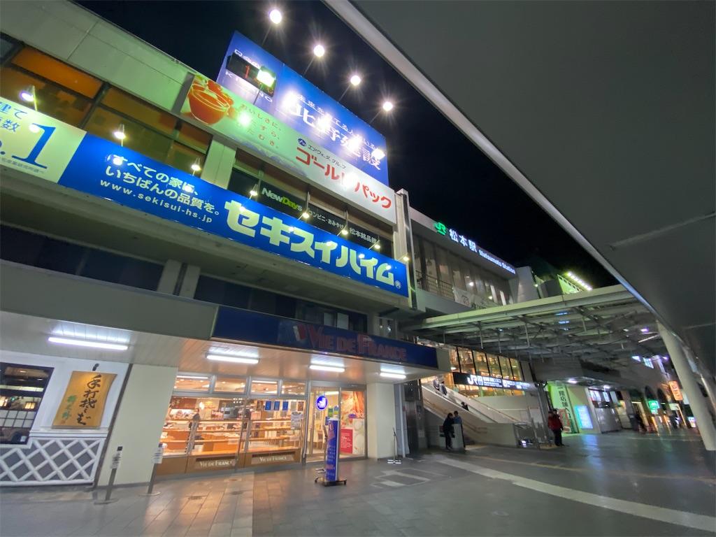f:id:SeisoSakuya:20200322205452j:image