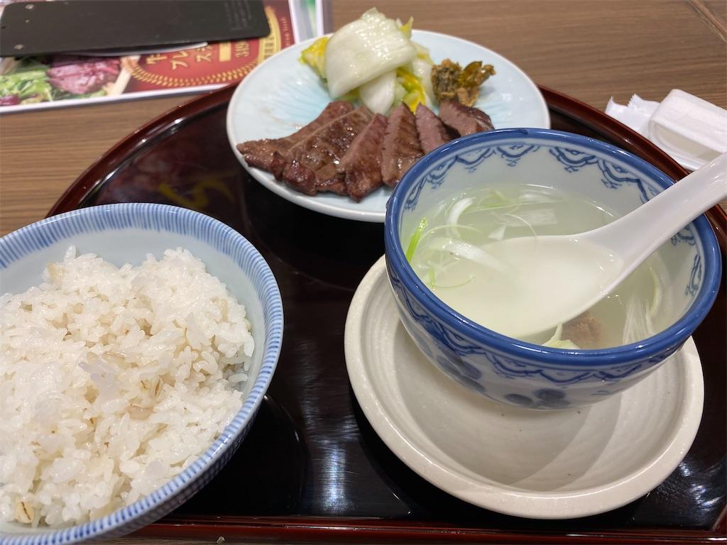 f:id:SeisoSakuya:20200322205501j:image