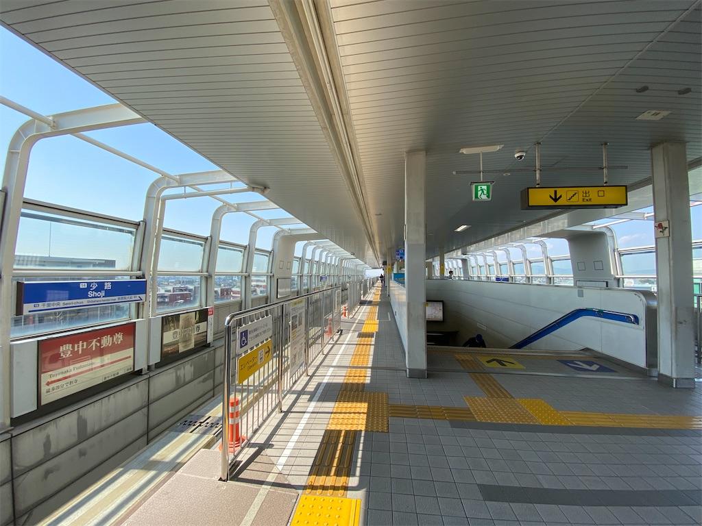 f:id:SeisoSakuya:20200322205533j:image