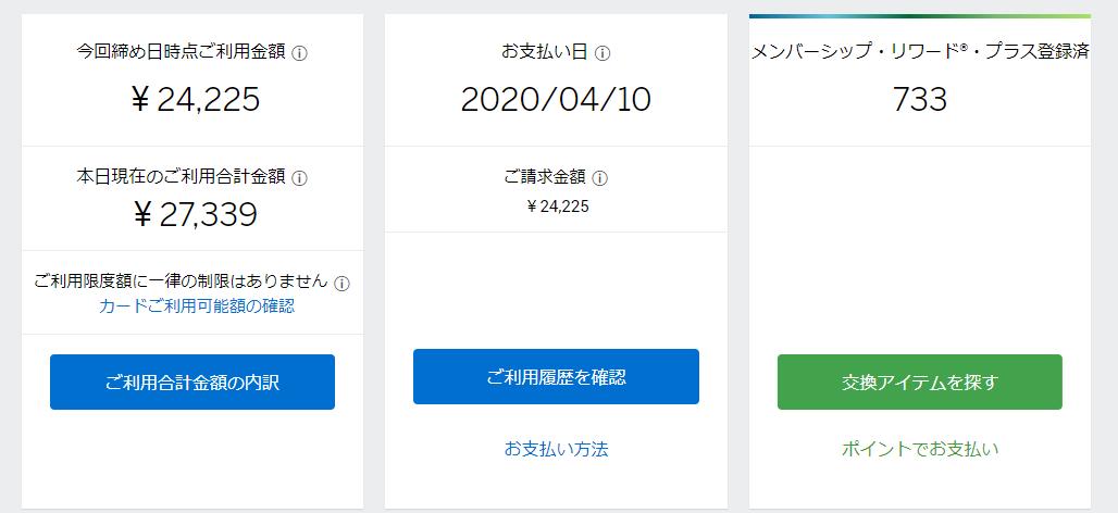 f:id:SeisoSakuya:20200324170642p:plain