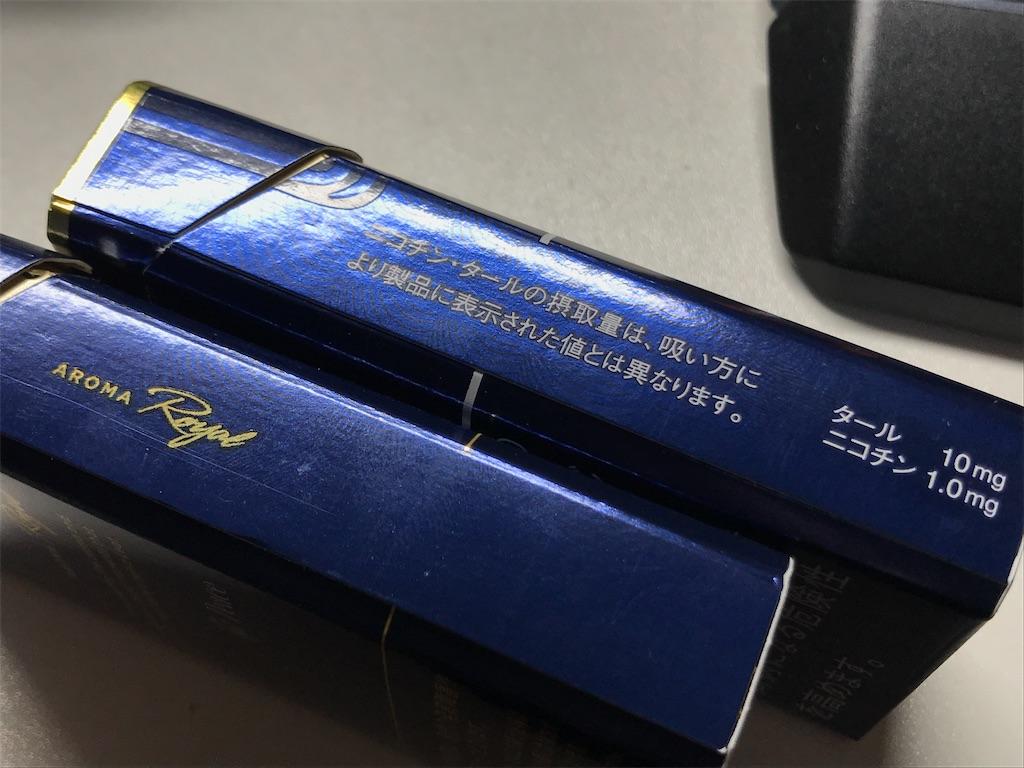 f:id:SeisoSakuya:20200326235307j:image