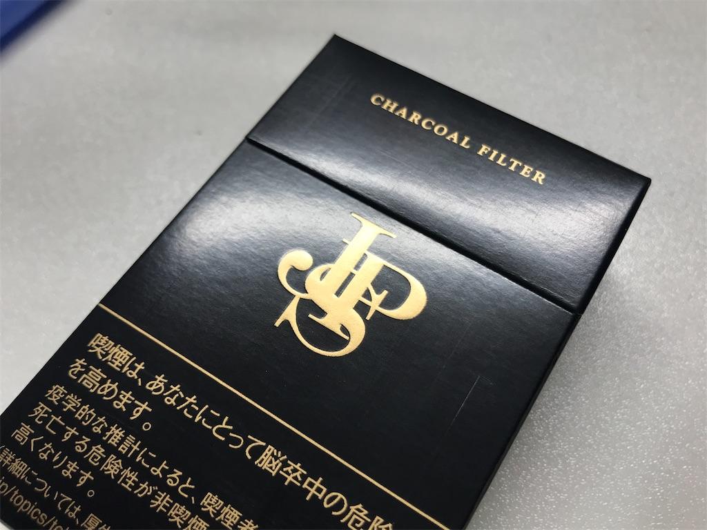 f:id:SeisoSakuya:20200327231146j:image