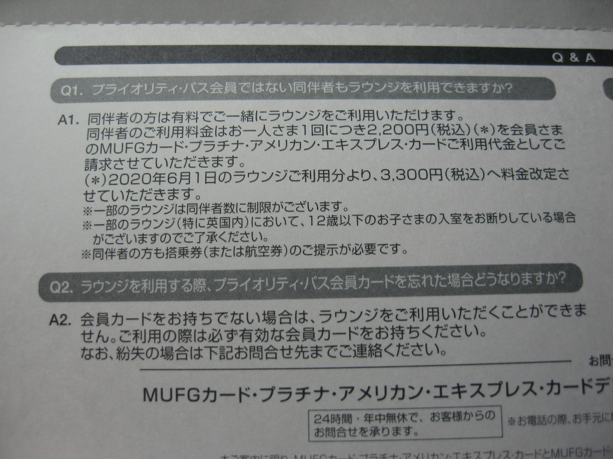 f:id:SeisoSakuya:20200328222116j:plain