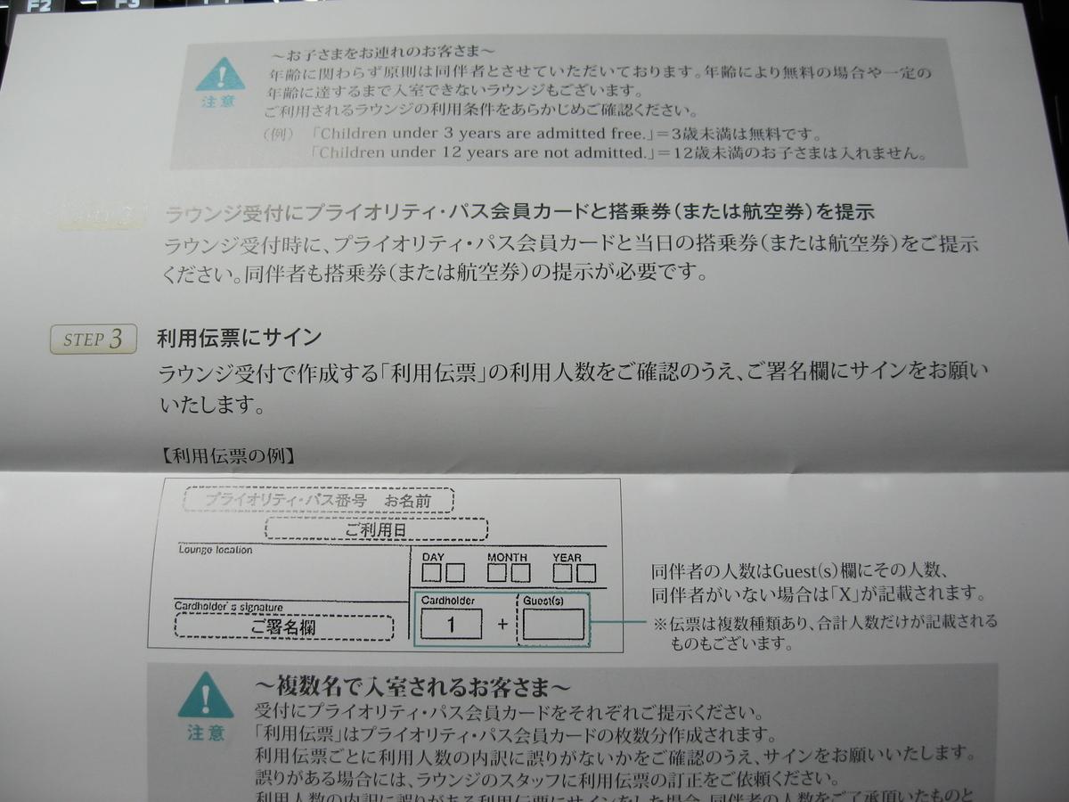 f:id:SeisoSakuya:20200328222316j:plain