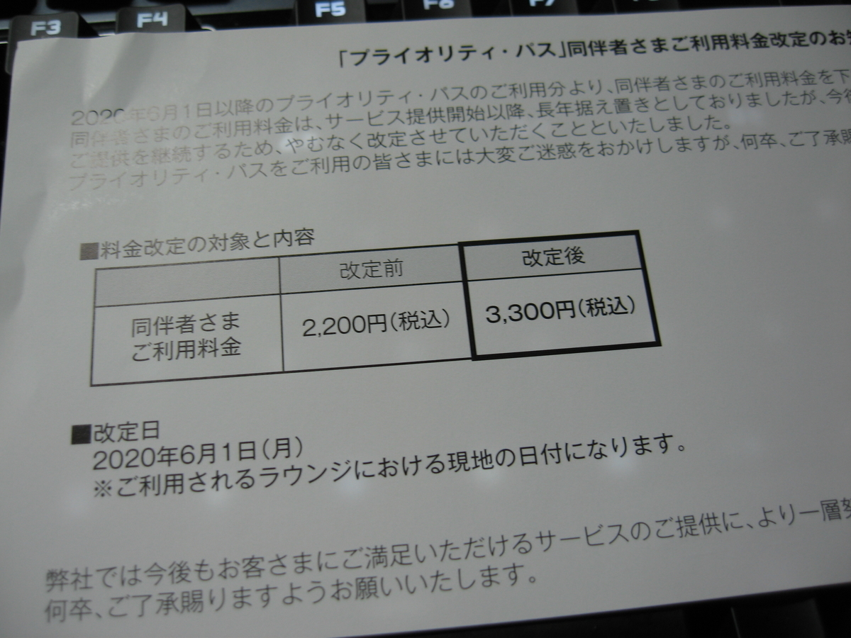 f:id:SeisoSakuya:20200328222548j:plain