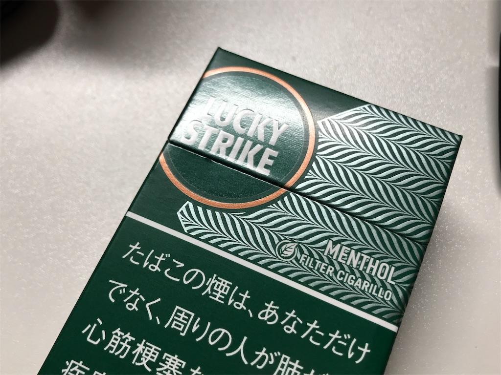 f:id:SeisoSakuya:20200330180337j:image