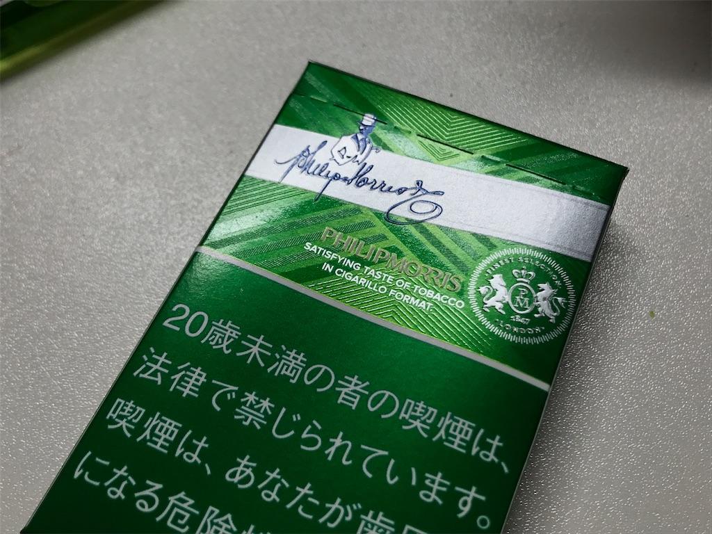 f:id:SeisoSakuya:20200331183054j:image