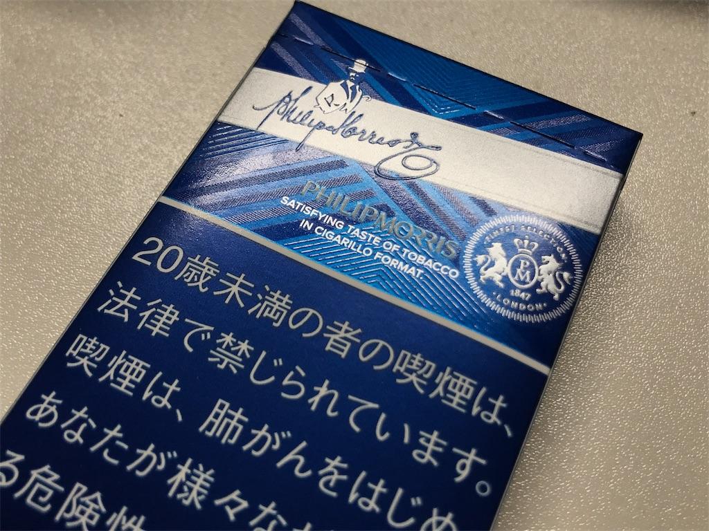 f:id:SeisoSakuya:20200401205737j:image