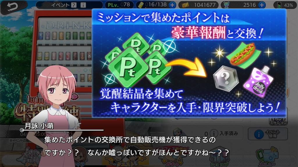 f:id:SeisoSakuya:20200401211815p:image
