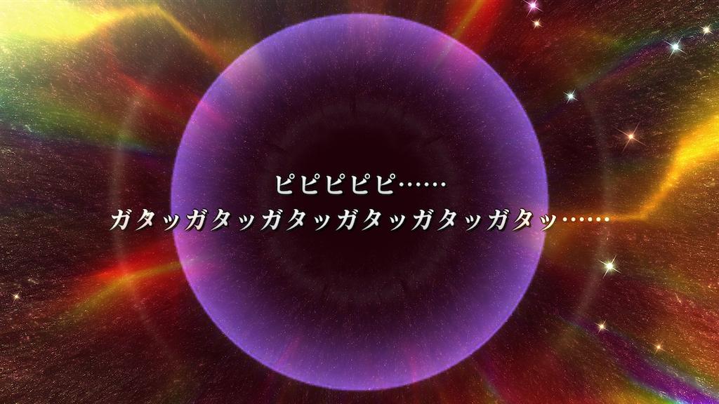 f:id:SeisoSakuya:20200401211931p:image