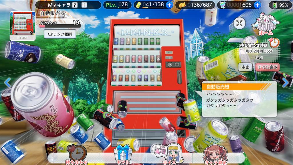 f:id:SeisoSakuya:20200401213615p:image
