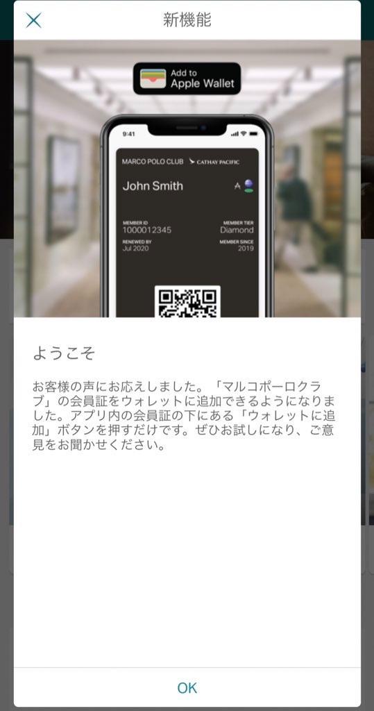 f:id:SeisoSakuya:20200407223917j:image