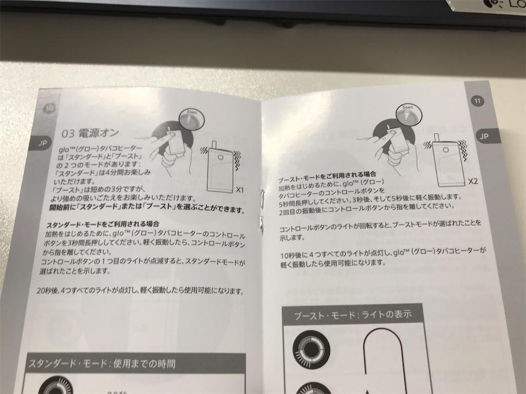 f:id:SeisoSakuya:20200411200635j:image