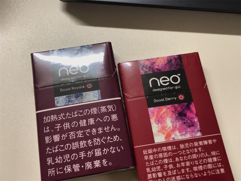 f:id:SeisoSakuya:20200411200638j:image