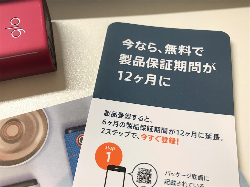 f:id:SeisoSakuya:20200411200643j:image