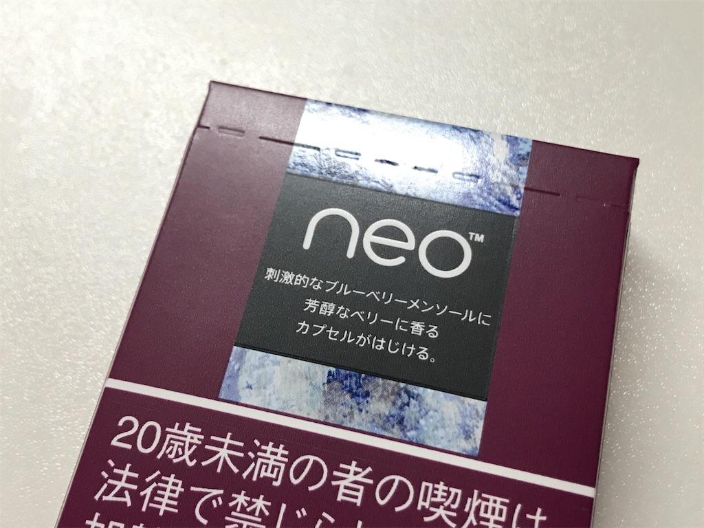f:id:SeisoSakuya:20200412174744j:image